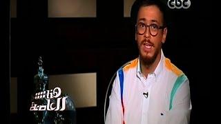 هنا العاصمة | سعد المجرد : مشروع قادم مع شيرين عبد الوهاب وأتمنى أن تصل الاغنية المغربية للعالمية