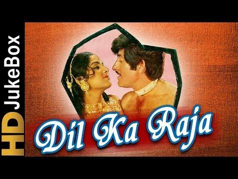 Dil Ka Raja (1972)   Full Video Songs Jukebox   Raaj Kumar, Waheeda Rehman , Ajit, Indrani Mukherjee
