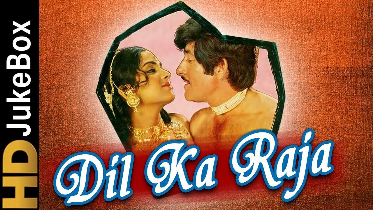 Download Dil Ka Raja (1972)   Full Video Songs Jukebox   Raaj Kumar, Waheeda Rehman , Leena Chandravarkar