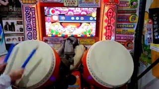 【太鼓の達人キュラソー】「キミとボクのミライ」完全初見全良 player:未来先生