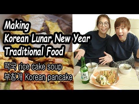 Making Korean New Year Food 설날 음식 - Limbu Kitchen