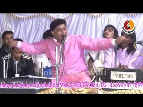 Murad Aatish Qawwali | wo Jis Ghadi Bhi Mujhe Yaad Aa Raha Hoga | Super Hit Ghazal | Kokan Qawwali