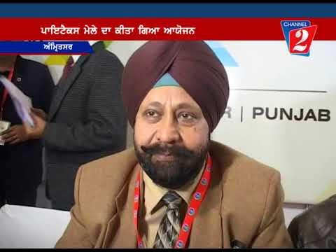 Pitex Mela Amritsar, Channel 2