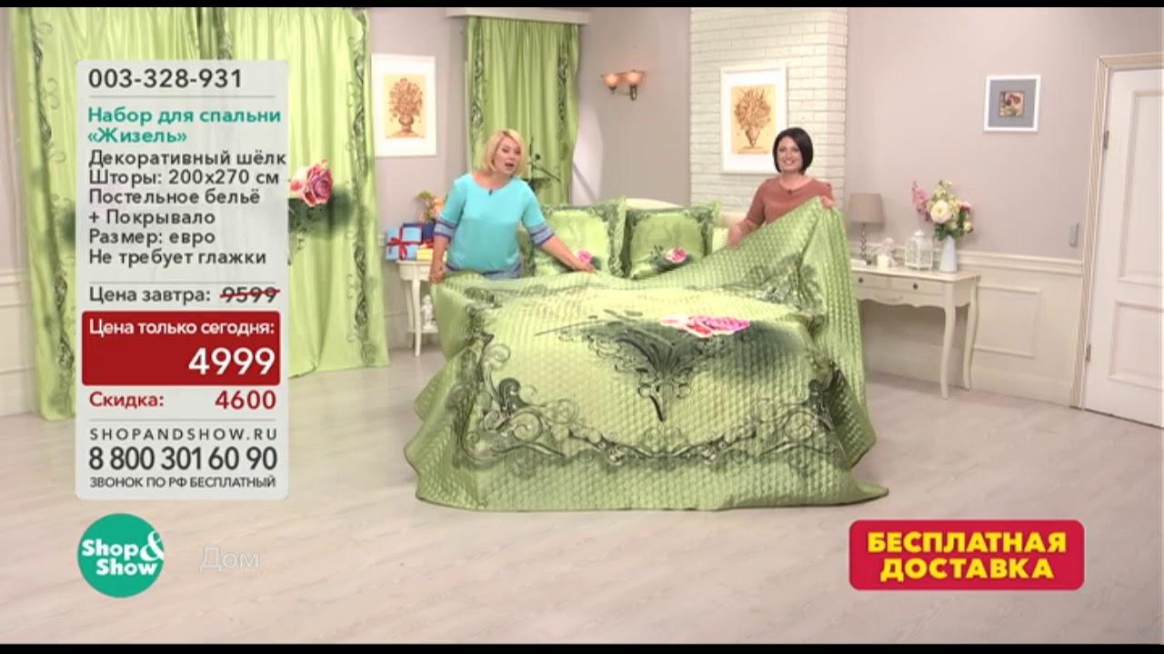 набор для спальни жизель Youtube