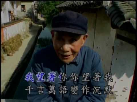蘇州河邊 karaoke