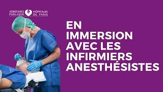 [En immersion] Avec les infirmiers anesthésistes (IADE) de l'hôpital Tenon