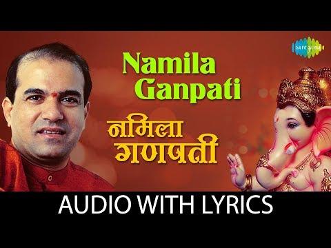 Namila Ganpati With Lyrics   नमिला गणपति   Suresh Wadkar   Sant Tukaram Ganpati Aarti