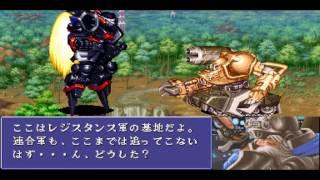 [TAS] Cyberbots: Fullmetal Madness - Warlock