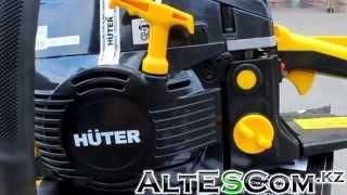 Benzin zanjir BS-52 Huter ko'rdi