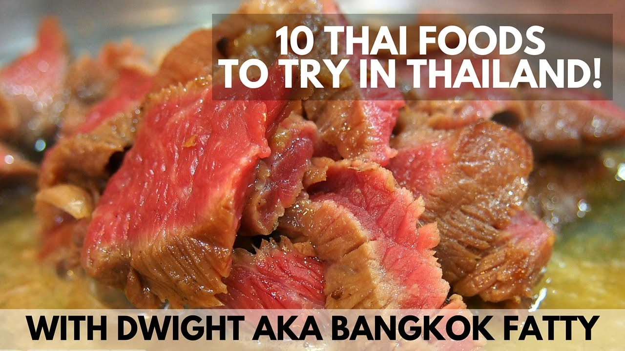 My youtube anniversary and 10 thai foods to try in thailand youtube forumfinder Gallery