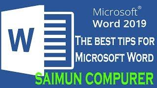 Raipur Gaize | 33 Magical secrets, tips and tricks of Microsoft Word you don't know |saimun computer