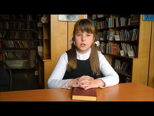 Изображение предпросмотра прочтения – ДаринаГриняева читает произведение «Слон и Моська» И.А.Крылова