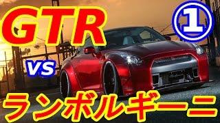 GTRがランボルギーニがえげつない次元で勝負を繰り広げる!! 【GTRvs Lamborghini】【エンジョイカーライフch】 thumbnail