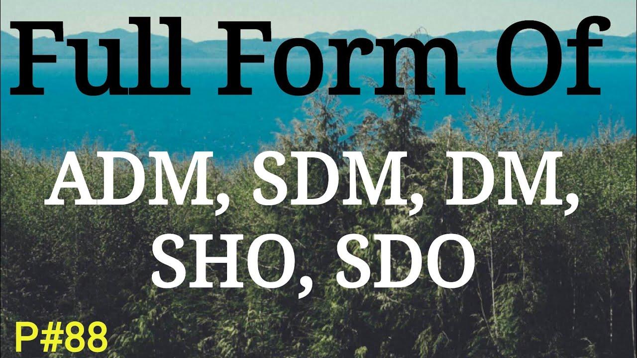 Full form of ADM, SDM, DM, SHO, SDO   Full Name meaning   General Knowledge  Hindi   Mahipal Rajput