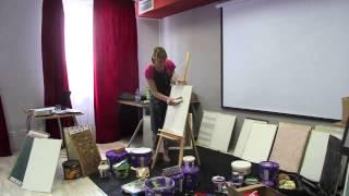 Мастер-класс по нанесению декоративных штукатурок ВГТ