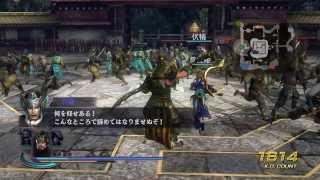 PS3 無双OROCHI2 Ultimate 天帝救援戦(難しい) 関羽オンリー ※ムービー...