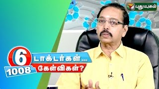 6 Doctorgal 1008 Kelvigal spl live show 26-08-2015 full hd youtube video 26.8.15 | Puthuyugam TV shows 26th August 2015