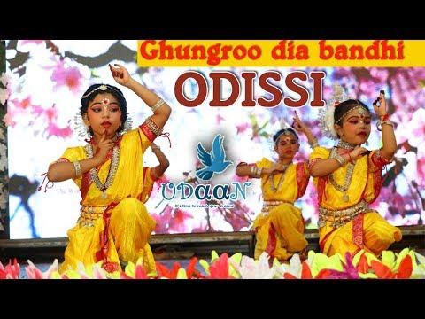 Ghungura diya bandhi || Odissi || Classical