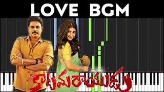 Katamarayudu Love BGM    Anup Rubens BackGround Music   Pawan Kalyan, Shruti