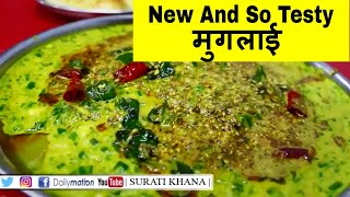 शाही अंडा मोघलाई | Egg Moglai | Indian Street Food