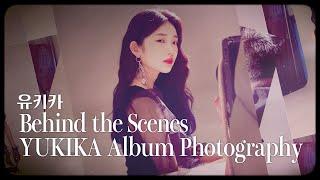 유키카 YUKIKA - 1st ALBUM 자켓 촬영장 스케치 Making of Album Photography