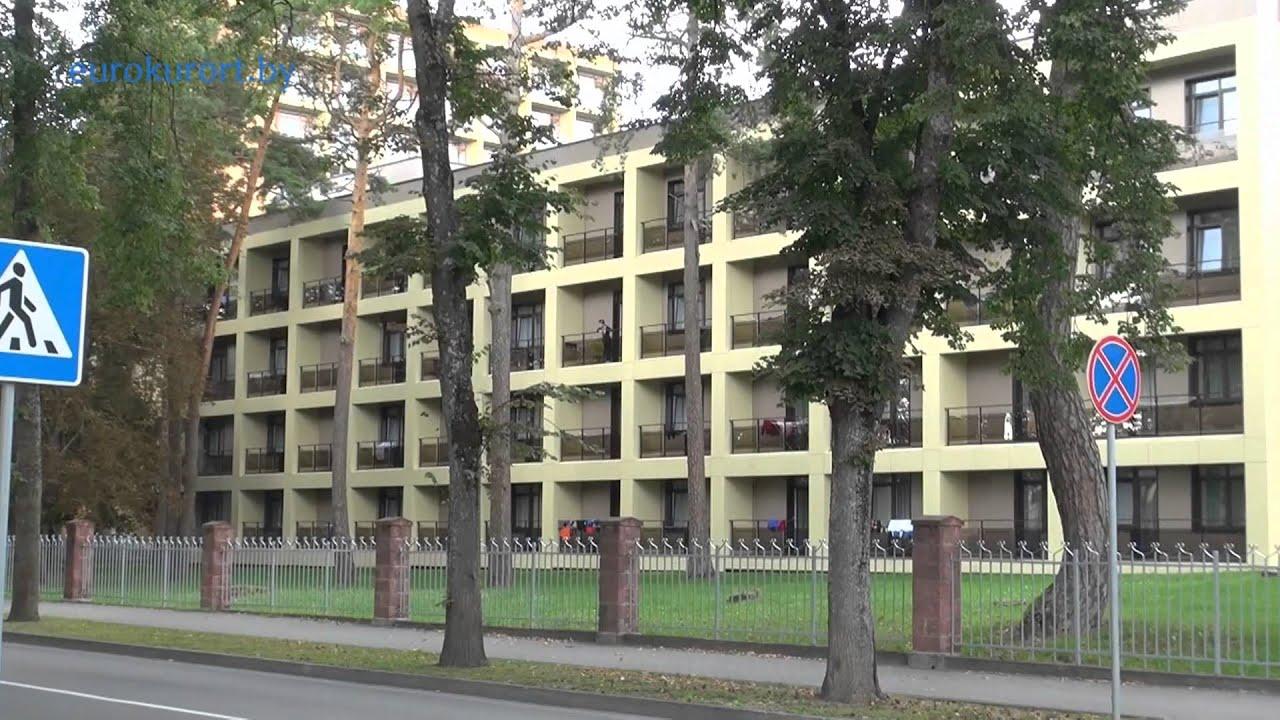 санаторий в друскининкай в литве фото