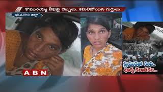 Woman assassinated her husband   extra-marital affair   Red Alert