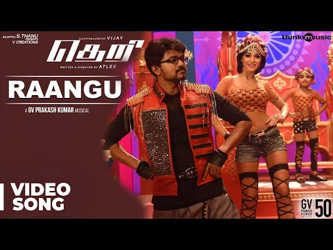 Theri Songs | Raangu Official Video Song |...