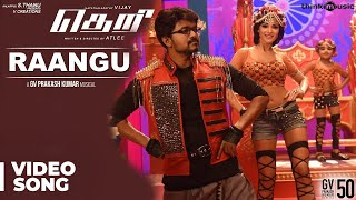 theri songs raangu official video song vijay samantha amy jackson atlee gvprakash kumar