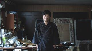 """BEYOND MOUNTING"" - 表具師 - 井上雅博 / - HYOGU-SHI - Masahiro Inoue"