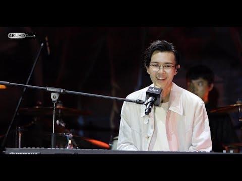 《如果愛》方大同 (4K 2160p) 【BAM Festival】20180630