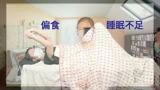 Publication Date: 2021-03-29 | Video Title: 守護瞳真  [中學組]香港中國婦女會馮堯敬紀念中學榮獲亞軍