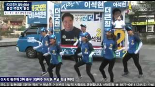 붐바스틱 이석현