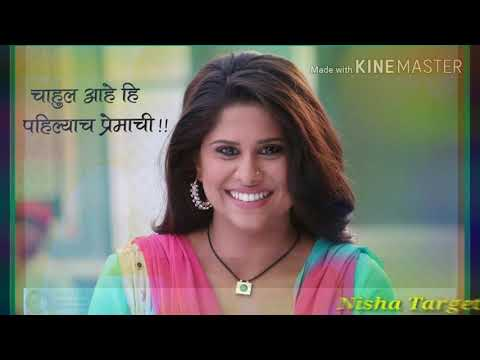 Best Dialogue || Pyaar Vali Love story Marathi Movie || Whatsup Status