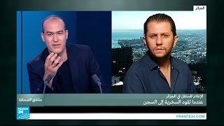 """الإعلام المستقل في الجزائر.. من يخاف من """"الوطن""""؟ ج2"""