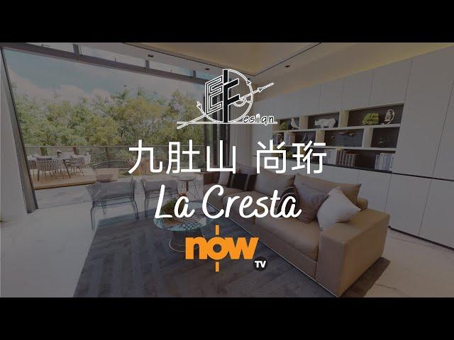 【NowTV財經 - 樓計飾 - 尚珩洋房】 Eric Fung - E F Design Limited
