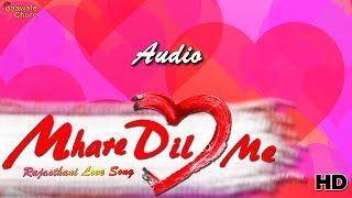 Mhare Dil Me | Audio | Ft. Baawale Chore | New Rajasthani Love Song 2018