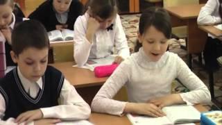 Урок Маховой ОВ 3 класс
