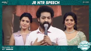 Jr NTR Speech At Thellavarithe Guruvaram Pre Release Event | Simha Koduri