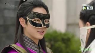 Не уходи - Любовь короля (Ши Ван , Юн А)