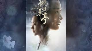 """""""Royal Nirvana"""" New Upcoming Chinese Drama"""