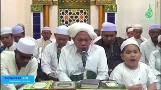 subhanaman dzikruhu Guru Udin Samarinda Nurul Amin Samarinda