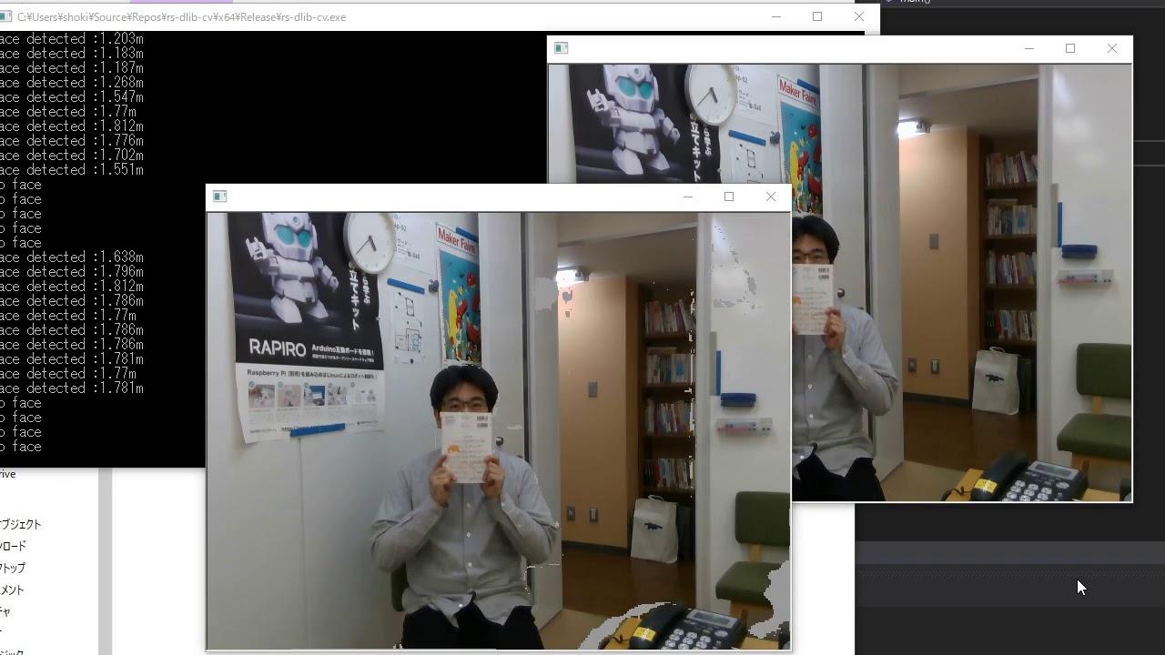 Intel RealSense Depth Camera D435を試してみました! – スイッチ
