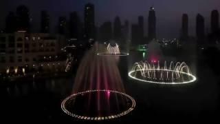Танцующие фонтаны под песню Ты знаешь так хочется жить Обалденно красиво!