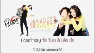 lovely girl - 5live (Ost.) Pretty man [thai sub]
