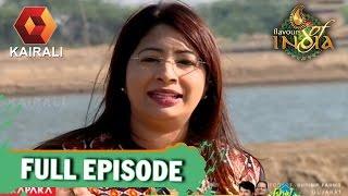 Lakshmi Nair's Flovers of India 04/04/17 Full Episode