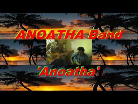 Anoatha- Anotha. Solomon Islands Music