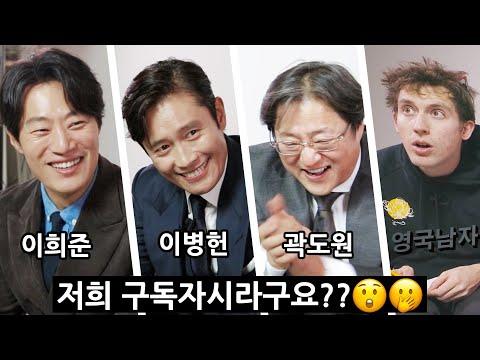 한국 톱스타 인터뷰를 신입 외국인 리포터에게 맡기면 생기는 일...??? (민망함은 우리 모두의 몫^^)