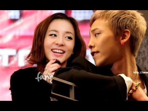 G-Dragon & Sandara Park Dating: What Was Sandara's Sweet Message To Rumored Boyfriend At His Concert