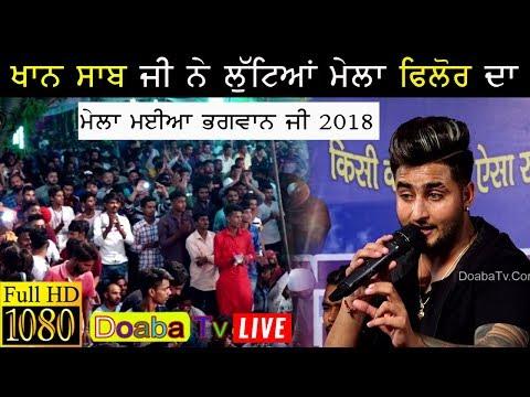 Khan Saab Live Mela Maiya Bhagwan JI...